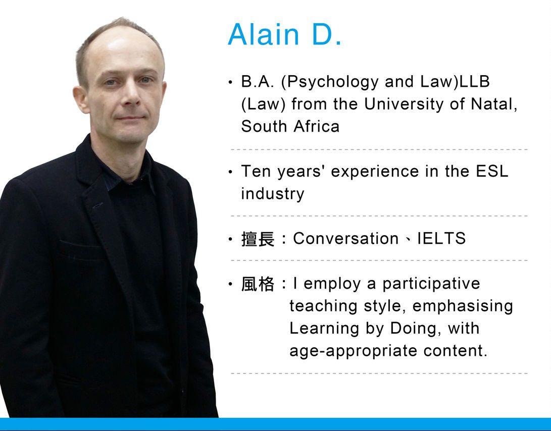 雅思補習班7個必推薦老師-Alain D.