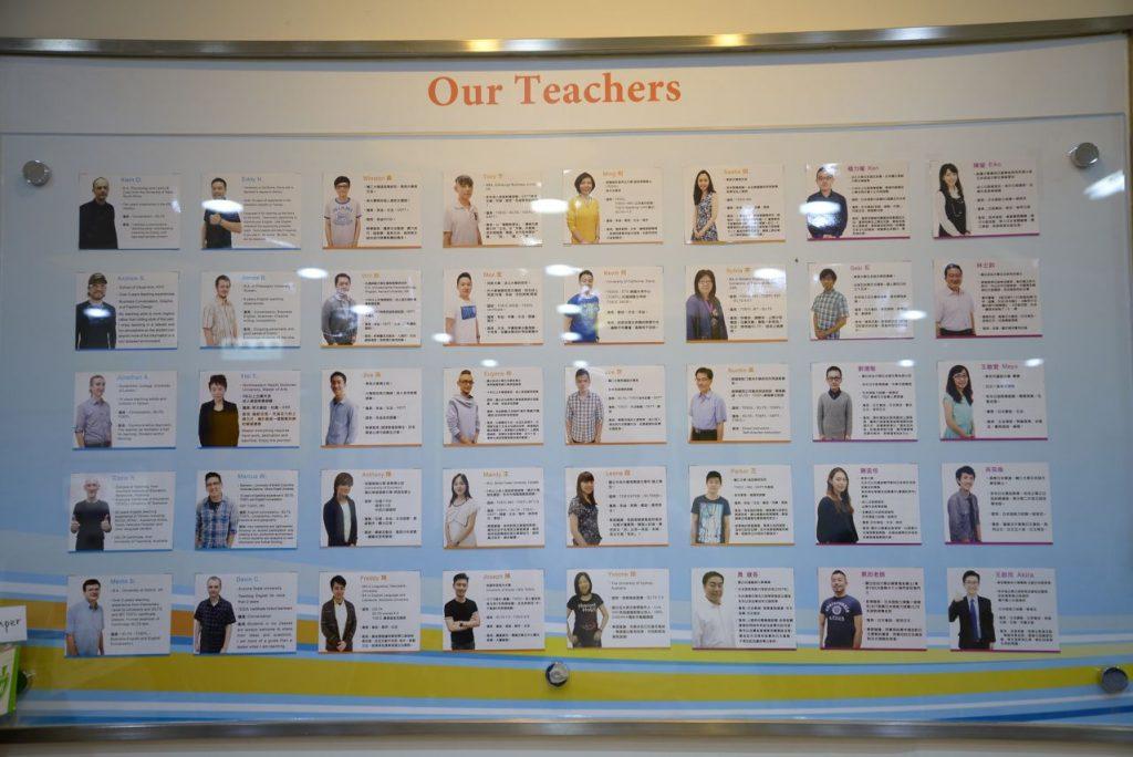 時代國際的老師們