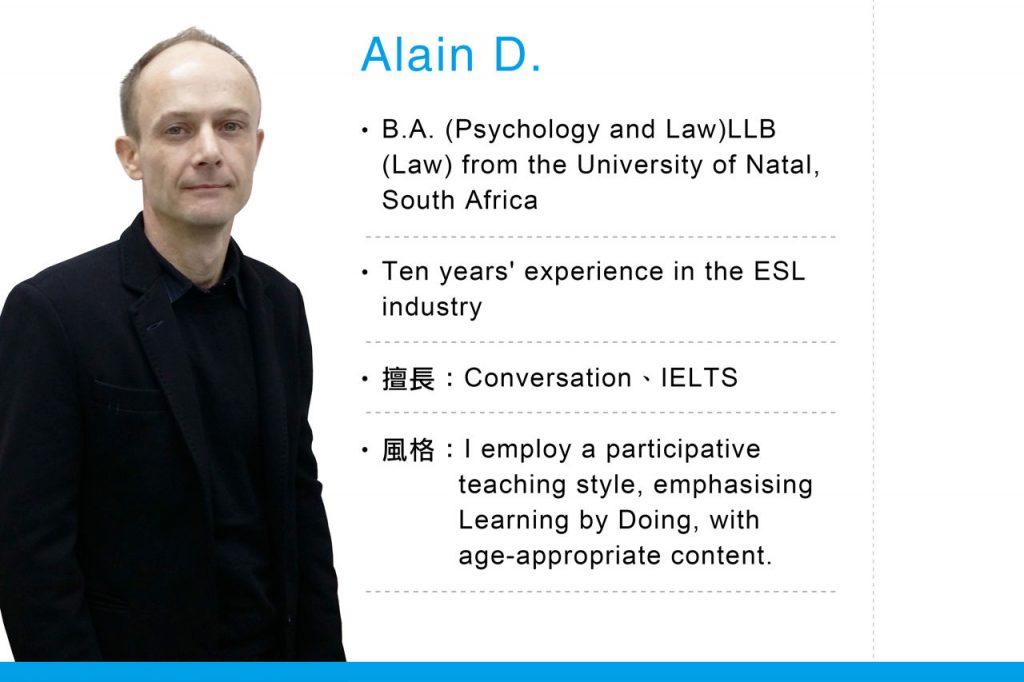 Alain D.老師