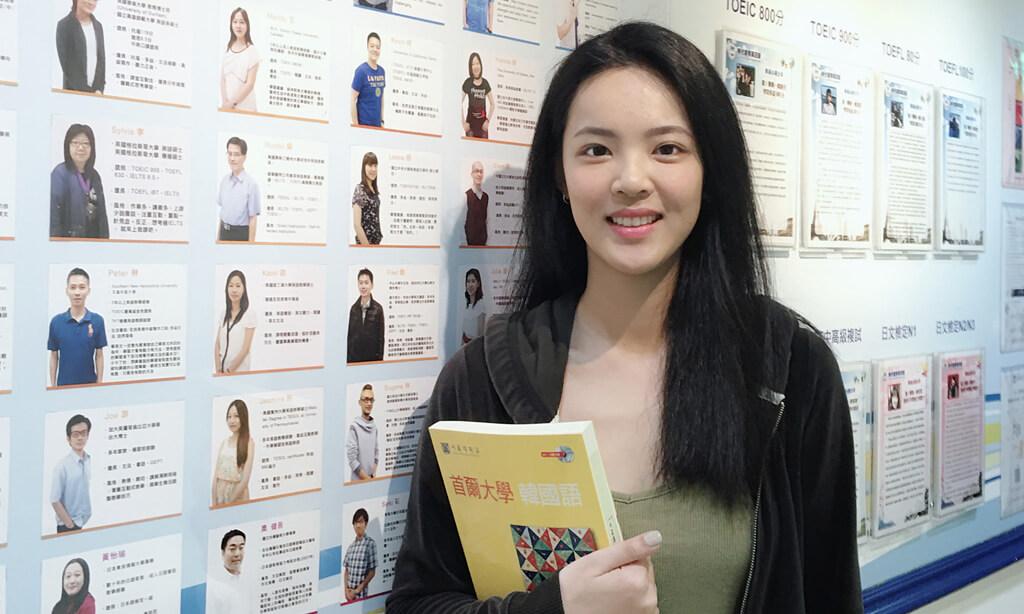 放棄自學韓語,跟著時代國際按部就班學韓文,不再有一搭沒一搭!