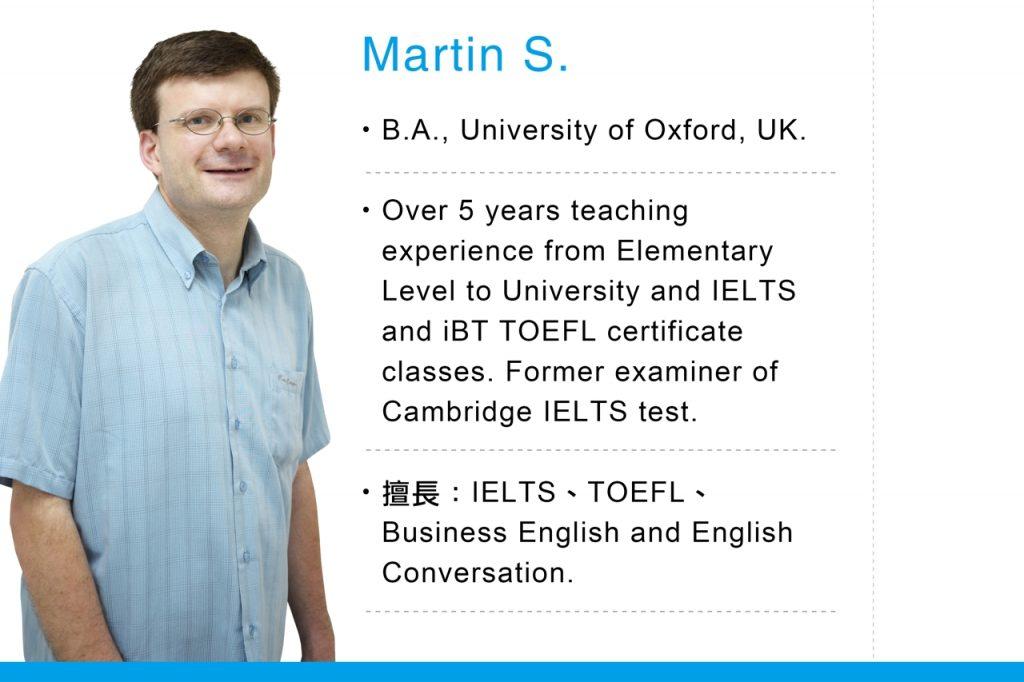 Martin S.老師
