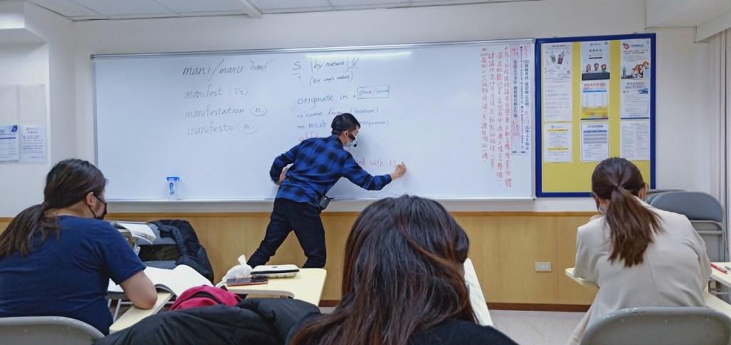 雅思補習班老師