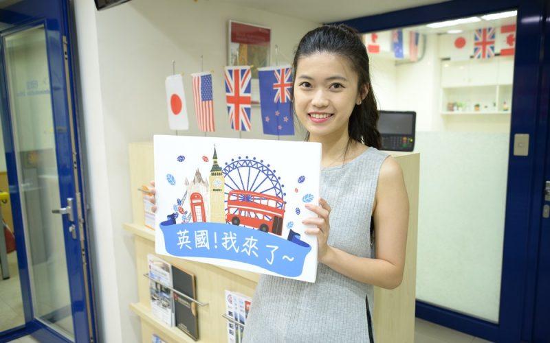 袁同學選擇時代國際雅思補習班拿到雅思7分,準備去英國念研究所