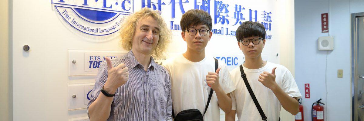 林氏兄弟選擇時代國際在短時間內考取雅思7.5分和6.5分