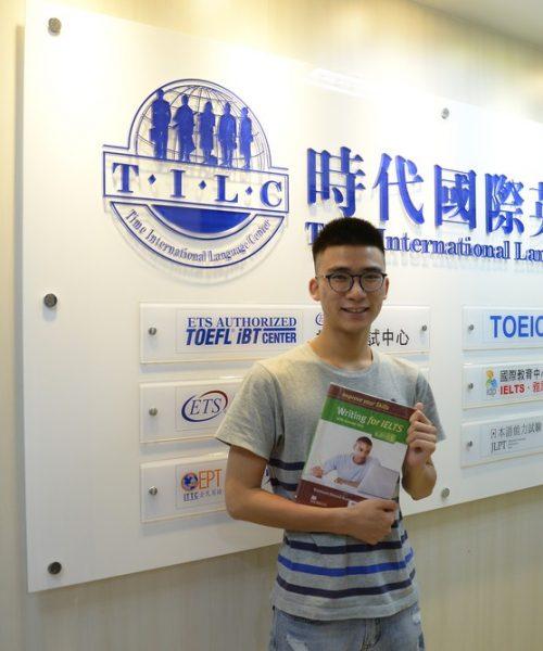 廖同學:在時代國際上課的期間非常快樂,終於考到IELTS 7分!