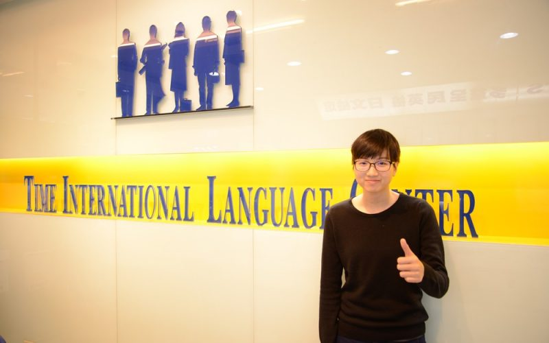 選擇時代國際,黃同學考到雅思 7.0,大四上順利出國交換!