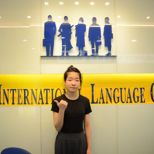 選擇時代國際雅思補習班,讓凌同學考到IELTS7分如期實現英國夢