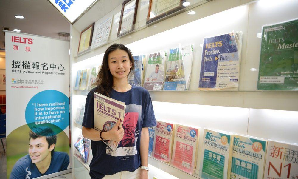 想要申請學校在澳洲雙學位的陳同學,選擇時代國際雅思補習班考到IELTS 7.0