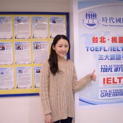 薛同學:考到雅思7分終於可以出國留學了!