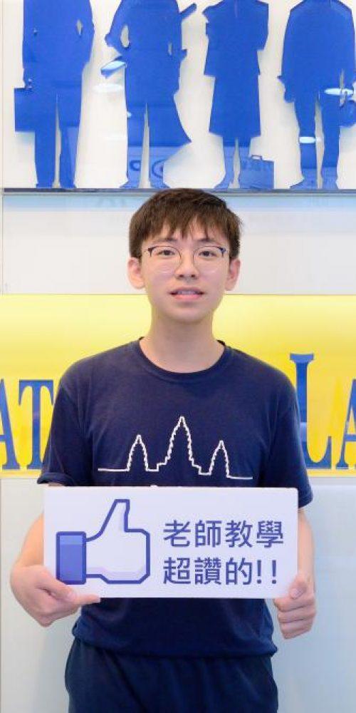 李同學第一次測驗就考取了 IELTS 8.0 的雅思成績!