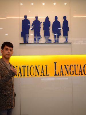 鄭同學:透過時代國際考到雅思7分,日後出國去唸法學院!