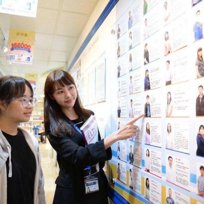 時代國際英日韓語嚴格把關雅思課程中外籍師資