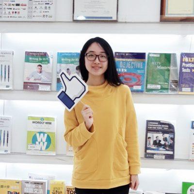 申請國外學校,趙同學找雅思補習班順利雅思7分
